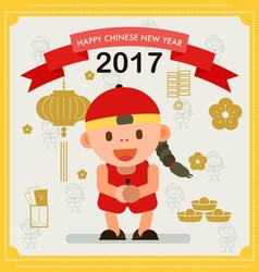The year of rooster Happy Chinese New Year vector image