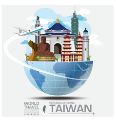 Taiwan landmark global travel and journey vector