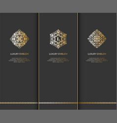 luxury emblem vector image