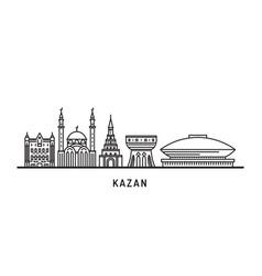 landmarks skyline of kazan vector image vector image