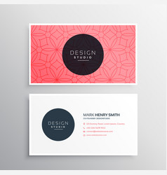 Pink business card template with pattern flower vector