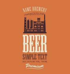 beer label with the image of the brewery building vector image vector image