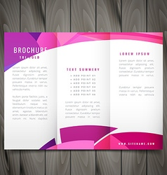 wave style trifold brochure design vector image