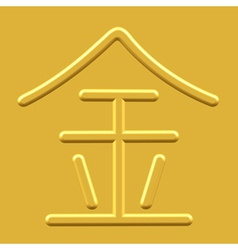 Gold chinese character vector