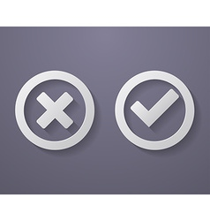 Set of check mark icons vector