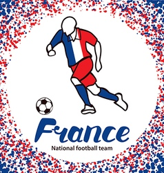 France 3 vector image