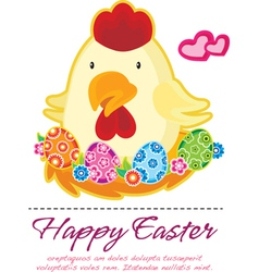Easter chick vector