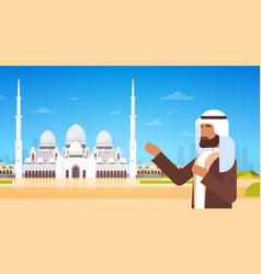 Arab man show mosque building muslim religion vector