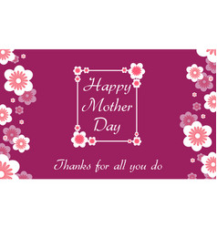 Collection mother day card style vector