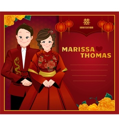 Chinese wedding cardcouple in Chinese dress vector image