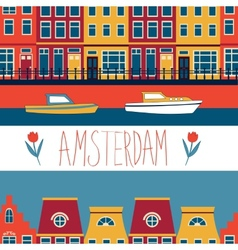 Colorful amsterdam seamless pattern vector