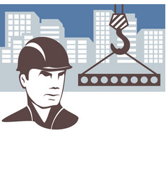 working builder vector image