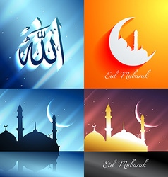 Set of attractive background of eid mubarak vector