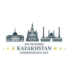 Independence day kazakhstan vector