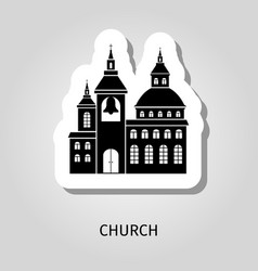 church black silhouette building sticker vector image