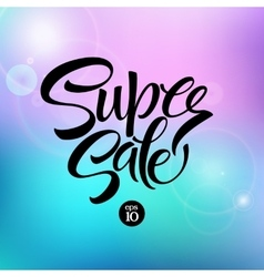 Super sale tag banner vector image vector image