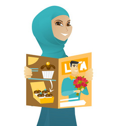 Young muslim business woman reading magazine vector