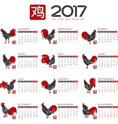 Red fire rooster in flat style vector image vector image