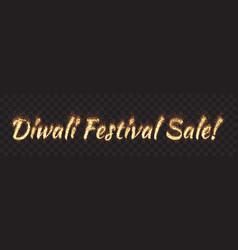 Diwali festival sale text banner vector