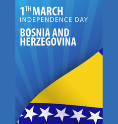 Independence day of bosnia and herzegovina flag vector