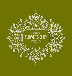 unique flower frame symbol with linear vector image