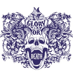 Glory or death vector image