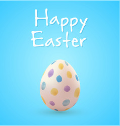 Easter egg on a blue background vector