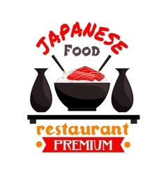 Japanese restaurant badge with rice sashimi sake vector