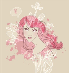 Watercolor beauty vector