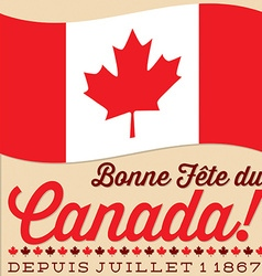 Flag canada day card in format vector