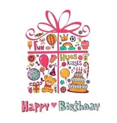 Cute Birthday gift vector image