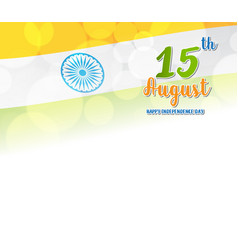 Happy indian independence day celebration card vector