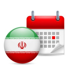 Icon of national day in iran vector
