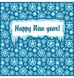 happy year vector image