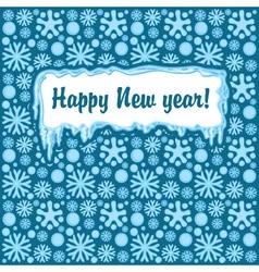 happy year vector image