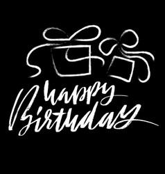 Happy birthday modern dry brush lettering for vector