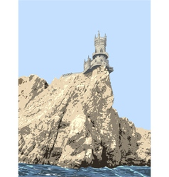 Swallows Nest Crimea vector image