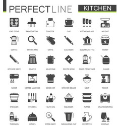 black classic kitchen web icons set vector image
