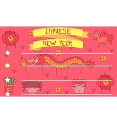 Of Chinese Greeting Card vector image