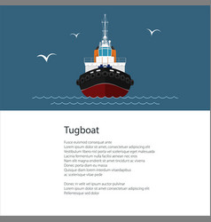 Poster with push boat vector