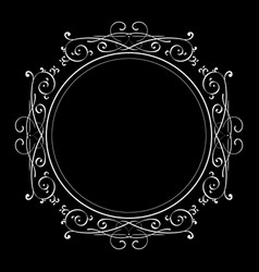 Black and white ornamental frame monogram element vector