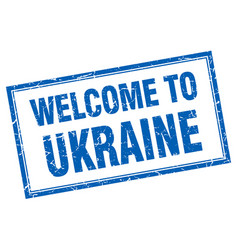 Ukraine blue square grunge welcome isolated stamp vector
