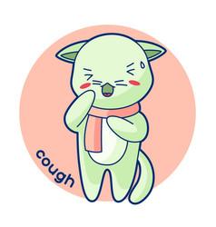 Cough sick cute kitten of kawaii cat vector