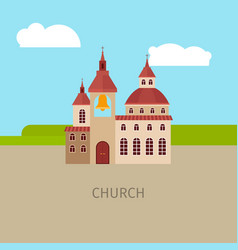 colored church building vector image vector image