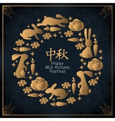 Moon Rabbits of Mid Autumn Festival vector image
