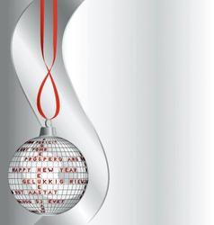 Happy New Year as crossword vector image