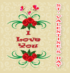greeting card happy valentines day flowers vector image vector image