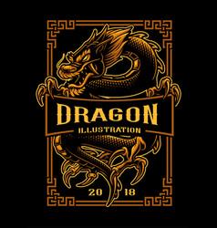 Dragon t-shirt design vector