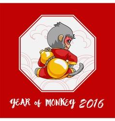 Year of monkey vector image