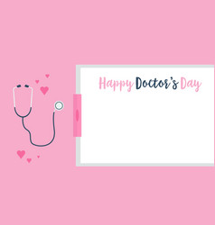 Collection stock of doctor day card style vector
